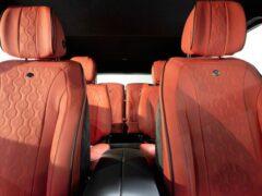 В ателье Hofele сделали Mercedes-AMG G63 шестиместный салон