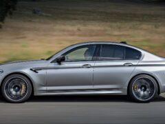 В обновлённом семействе BMW M5 появится версия CS