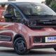 Футуристический электромобиль Baojun E300 появился у дилеров