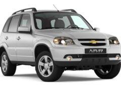 Chevrolet Niva официально стала Lada
