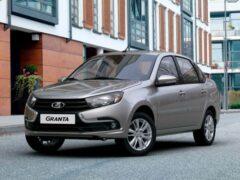 Какие автомобили россияне покупают во время кризиса