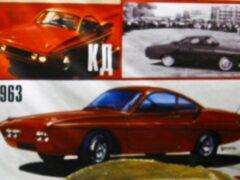 «Спорт‑900» и «Гепард»: стеклопластиковые советские автомобили