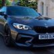 Уникальный шутинг-брейк BMW на базе M2 показали в Сети