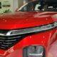 General Motors показал Baojun RC-5 — конкурента Skoda Octavia