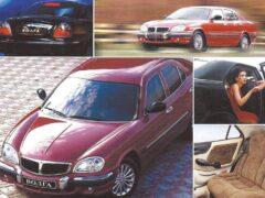 В Сети вспомнили про лучшую «Волгу» в истории — ГАЗ-3111
