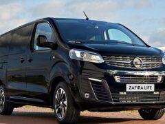 Opel привез в Россию Zafira Life в версии Black Edition