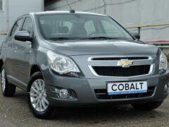 Chevrolet Nexia и Cobalt стали доступнее в России на 80 тысяч рублей до 15 апреля