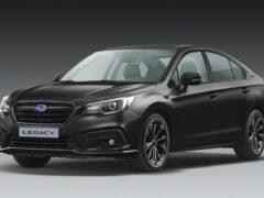 Subaru подготовил для России прощальную версию седана Subaru Legacy