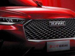 Haval презентовал обновленный логотип бренда