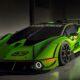 Lamborghini показала новый гоночный гиперкар