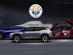 Компания Fisker выпустит три новых электромобиля