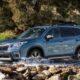 Subaru выпустит версию кроссовера Forester 2021