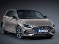 Hyundai оснастит новый i30 доработанной технологией Bluelink
