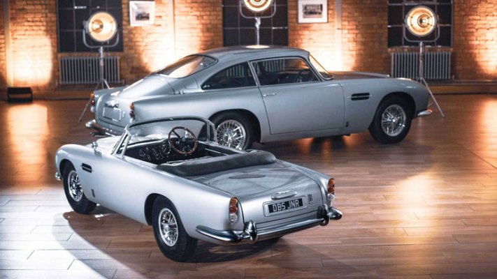 Aston Martin DB5 для детей