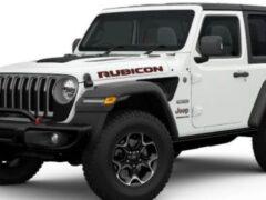 Jeep представил новое исполнение Wrangler