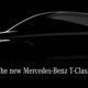 Mercedes-Benz T-Klasse появится в следующем году