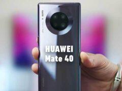Презентация четырех смартфонов Huawei из серии Mate 40 состоится 22 октября