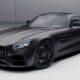 Mercedes-AMG GT Coupe 2021 дебютирует с большей мощностью