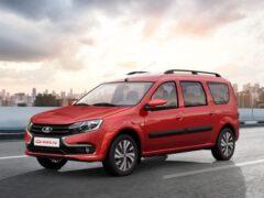 Lada Largus FL будет стоить почти на 100 000 рублей дороже
