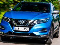 Nissan отложил выпуск кроссовера Qashqai нового поколения