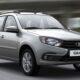 АвтоВАЗ сократил число комплектаций Lada Granta с «роботом»