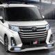Минивэн Toyota Roomy получил GR-версию в Японии