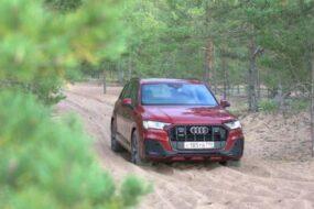 Audi представила обновленный полноразмерный кросс Q7