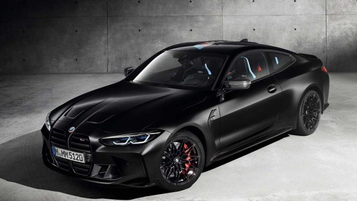 BMW M4 Competition Coupe x Kith