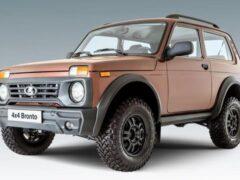 АвтоВАЗ прекратил продажи Lada 4×4 Bronto