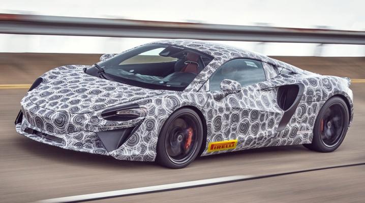 McLaren, новый гибрид