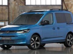 Volkswagen назвал сроки начала продаж нового Caddy
