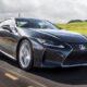 «Авиация» и «Ясень»: Lexus LC и RC получили новые версии