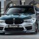 Ателье G-Power презентовало свое видение модели BMW M5