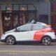 В Сан-Франциско разрешили тестировать «беспилотный» автомобиль
