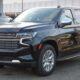 В России можно заказать новый внедорожник Chevrolet Suburban