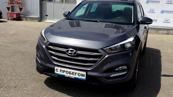 Hyundai, с пробегом