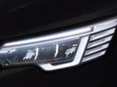 Renault показала тизер новой загадочной модели
