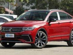 Начались продажи кросс-купе Volkswagen Tiguan X в Китае