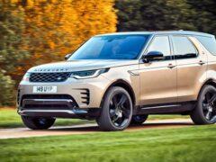 Официально представлен обновленный внедорожник Land Rover Discovery