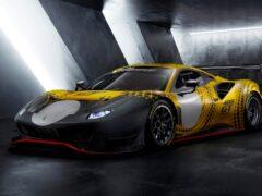 Ferrari представил трековый суперкар 488 GT Modificata
