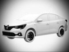 У Renault появится бюджетный седан — аналог нового Logan