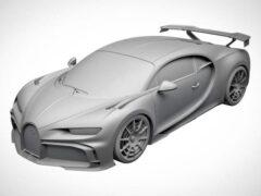 Bugatti запатентовала в России гиперкар Chiron Pur Sport за 300 млн рублей