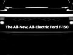 Ford не намерен создавать электрический сверхмощный пикап