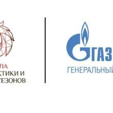 Состоялась успешная сдача первой сессии в «Школе Иннопрактики и Русских сезонов»