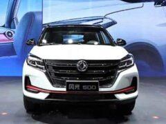 Dongfeng расширит модельный ряд в 2021 году в России