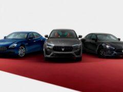 Концерн Maserati представил три обновленные модели