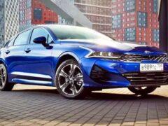 Kia объяснила появление ржавых пятен на новых седанах K5 в России