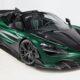 McLaren с тюнингом от российского ателье продают за 33,7 млн рублей