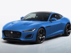 Jaguar представил эксклюзивную версию спортивного F-Type