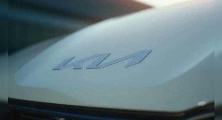 Kia, логотип новый